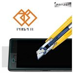 PANZER® Tempered Glass (hærdet glas) iPad 2/3/4
