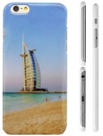 Fan cover (Burj Arab)
