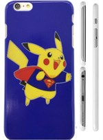 Fan cover ((Pika blue)