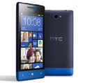 HTC Windows Phone 8S tilbehør covers