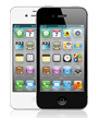 iPhone 4S Gadgets